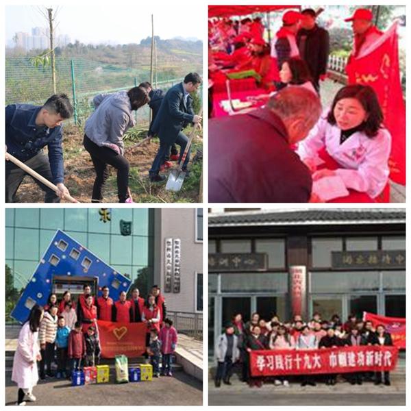 3月5号,中医院团委组织8人在太和文化活动中心参加2018年鄂州市学